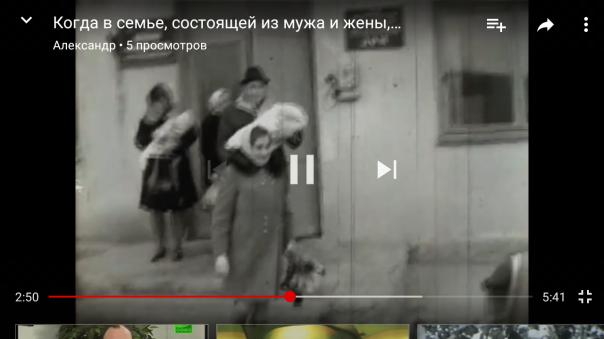 Жена верхом соблазн мужа фото, голые фотки русских актрис